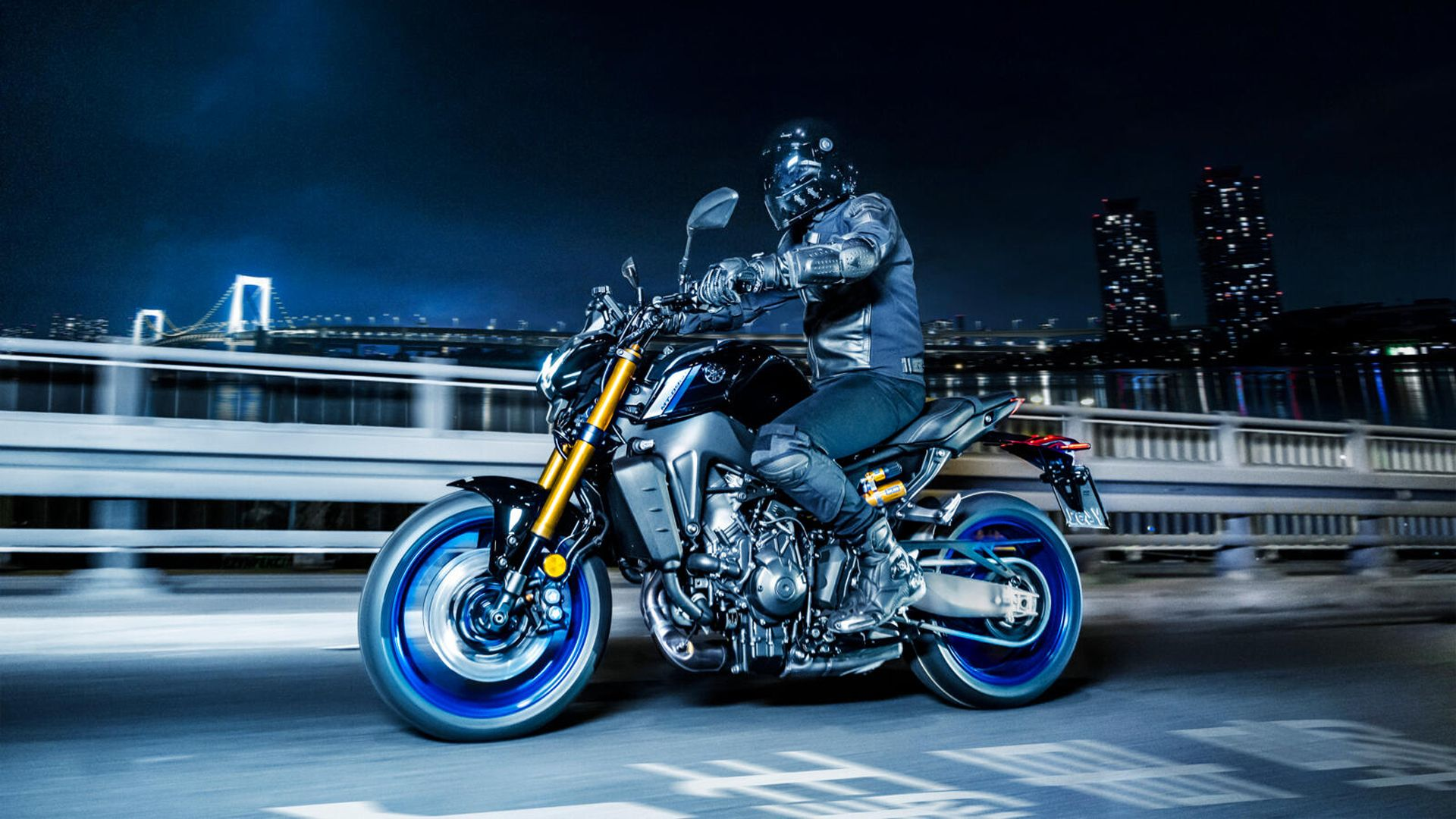 Novedades 2009: Yamaha WR 125 R/X   Motociclismo.es