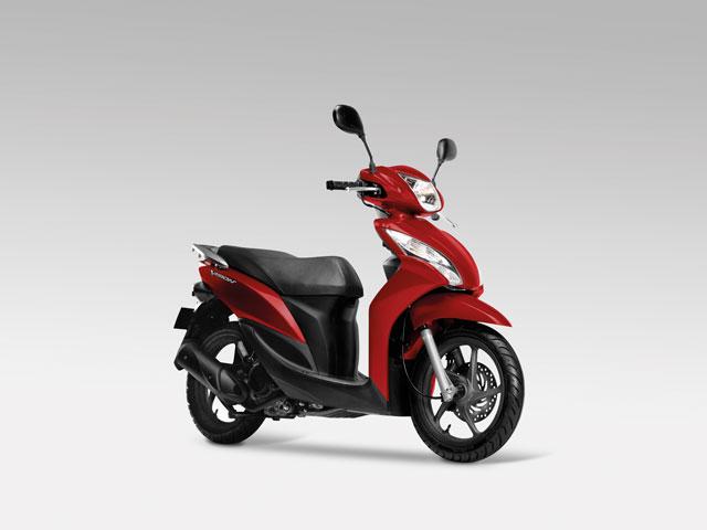 Primeras imágenes del Vision, el nuevo scooter Honda