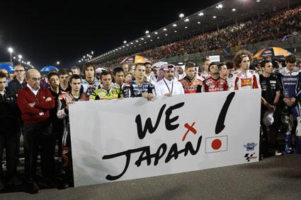 Habrá MotoGP en Japón este año