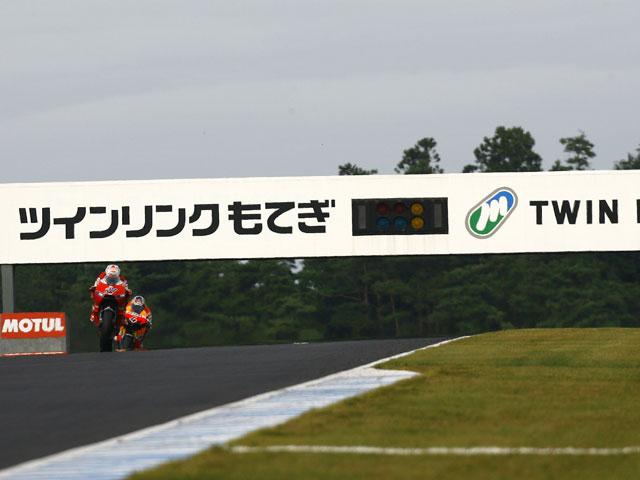 Se celebrarán en Japón los campeonatos de MotoGP, Resistencia y Trial