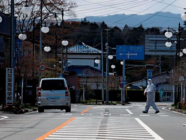 Siete días en Fukushima