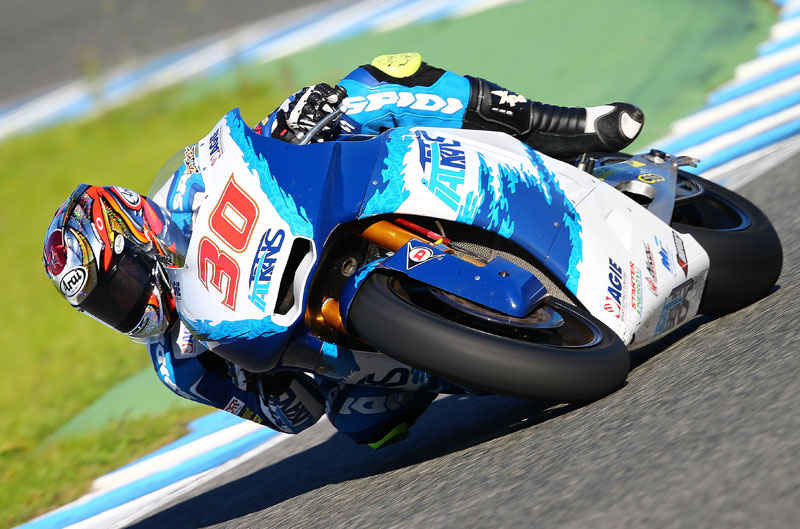 Takaaki Nakagami vuela sobre Losail en Moto2