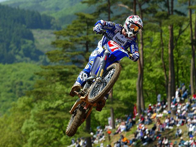 Everts intratable en Japón