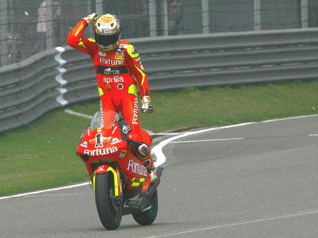 GP de Francia. 250, entrenamientos.