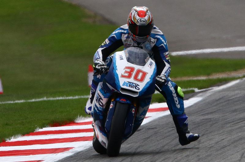 La pole de Moto2 es para Takaaki Nakagami