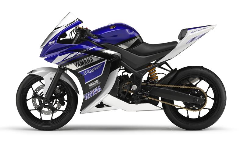 SALON DE INTERMOT Analizamos las motos de 2016-2018-http://www.motociclismo.es/media/cache/article_apaisada/upload/images/article/18674/1-yamaha-002-R25-2.jpg