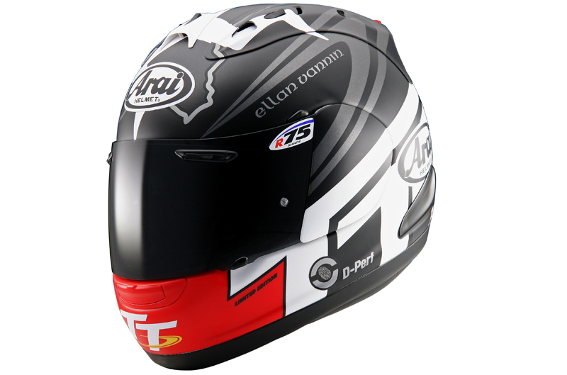 Arai presenta el casco oficial del TT de la Isla de Man