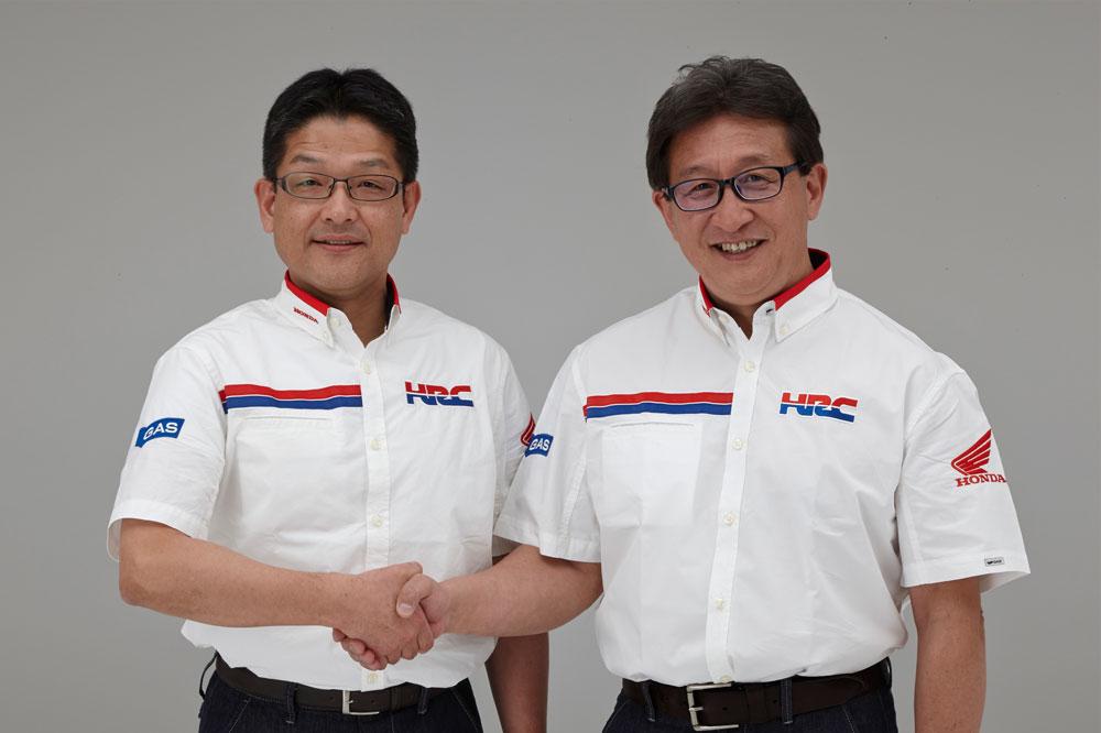 Yoshishige Nomura, nuevo presidente de HRC