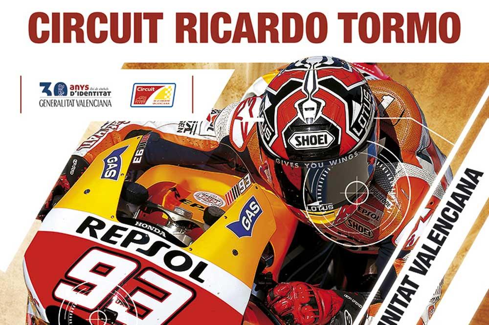 Compra tu pack de entradas para el GP de Valencia y ahorra hasta 82 euros