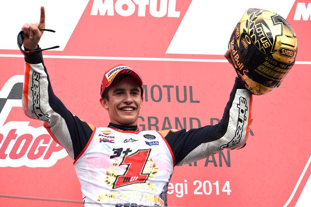 Marc Márquez gana su segundo Mundial de MotoGP en Japón