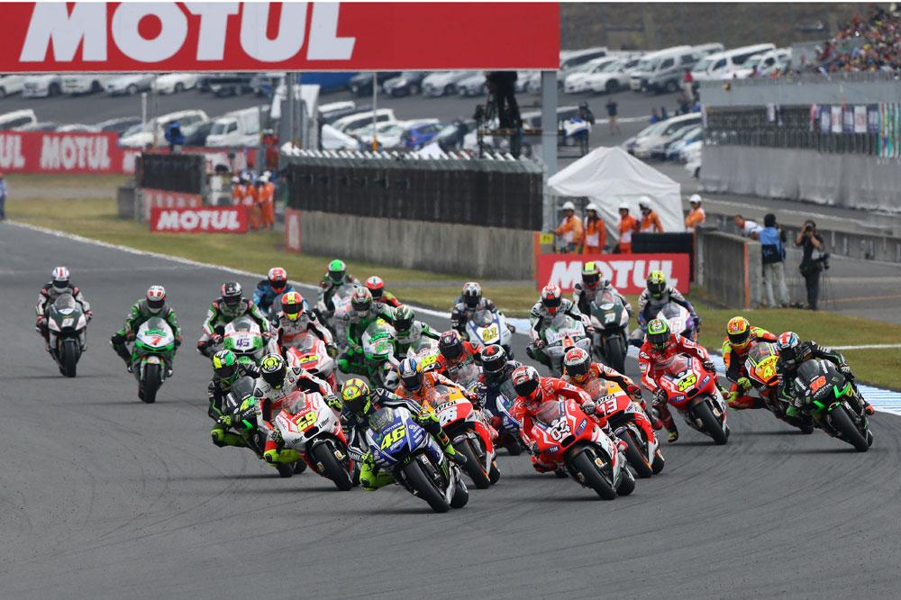 Resumen de Mundial de MotoGP 2014, en DVD