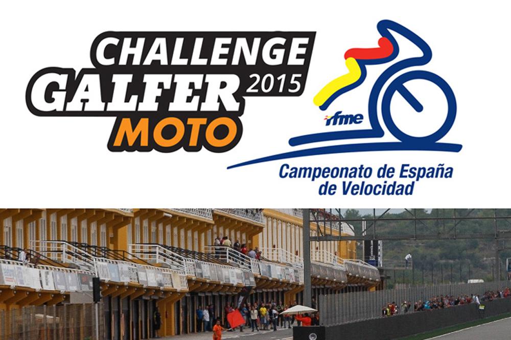 La Challenge Galfer 2015 en la Copa de España de Velocidad