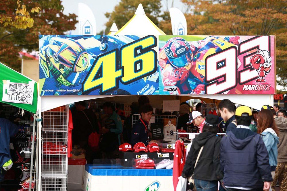 VR46 Racing Apparel hace oficial su ruptura tanto con Marc Márquez como con Álex Márquez