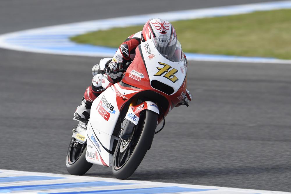 Hiroki Ono, el más rápido del día en Moto3
