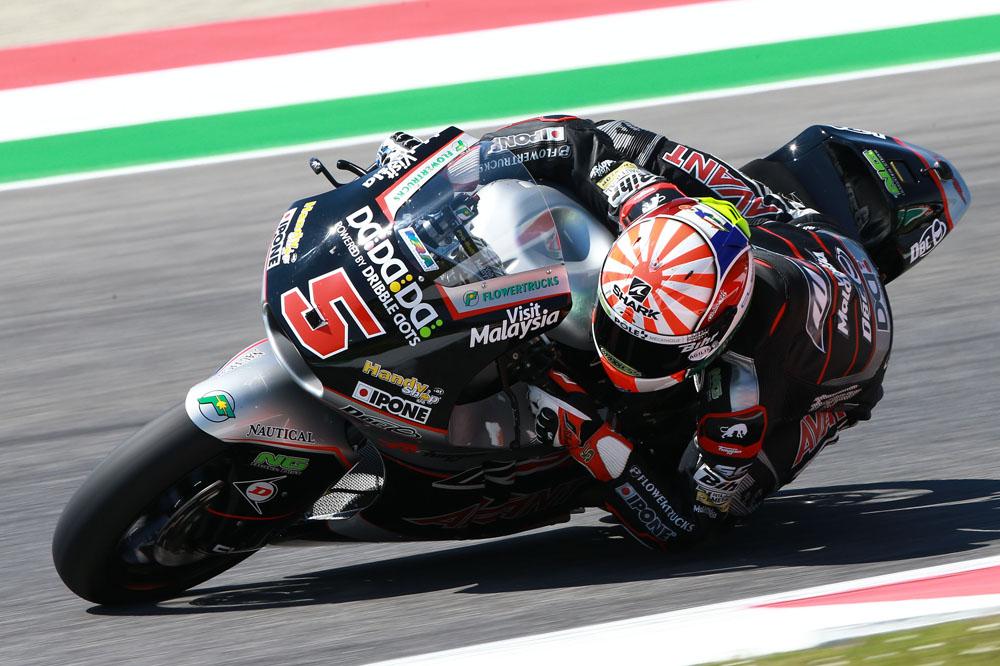 Johann Zarco gana y Alex Rins cede el liderato de Moto2 en Mugello
