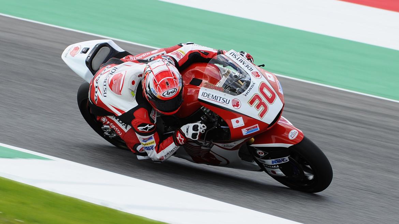 Takaaki Nakagami domina la sesión inaugural de Moto2