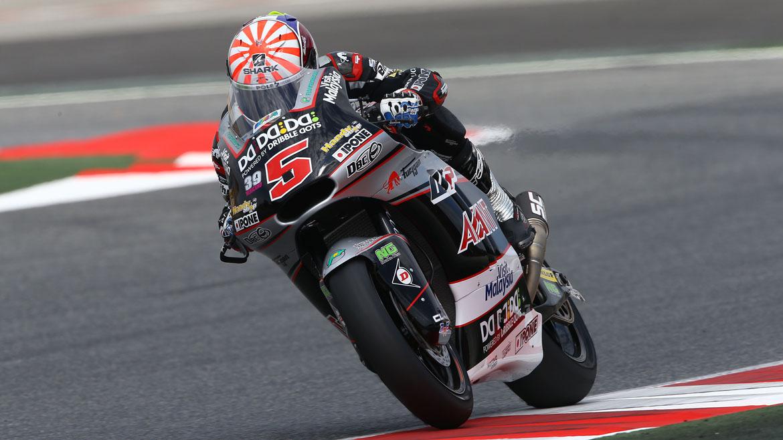 Johann Zarco vence en Montmeló y Alex Rins recupera el liderato de Moto2