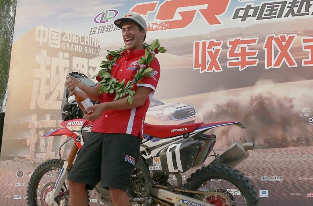 Joan Barreda se corona campeón del Gran Rally de China