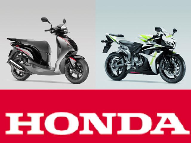 Honda redecora dos de sus modelos