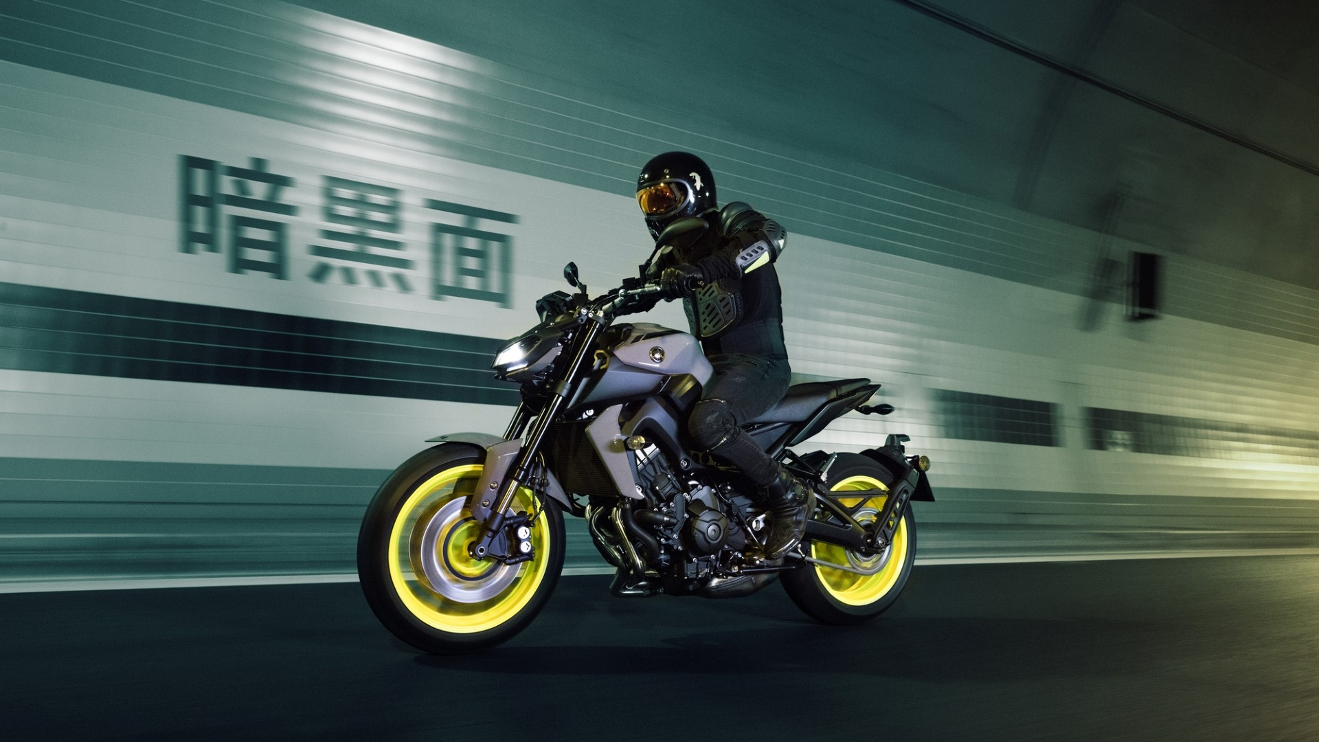 Yamaha MT-09, la Hyper Naked