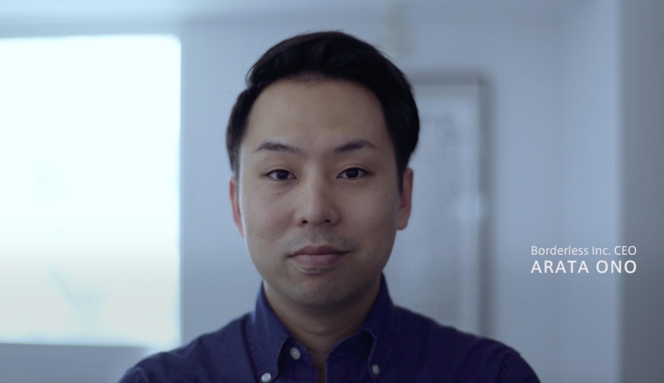 """Arata Oono, CEO de CrossHelmet: """"Nosotros empezamos de cero, Skully se tenía queadaptar"""""""