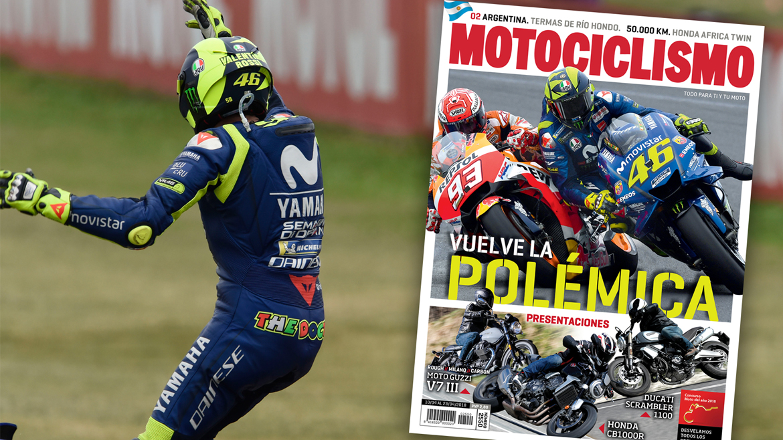 La polémica entre Rossi y Márquez protagonista del último número de Motociclismo