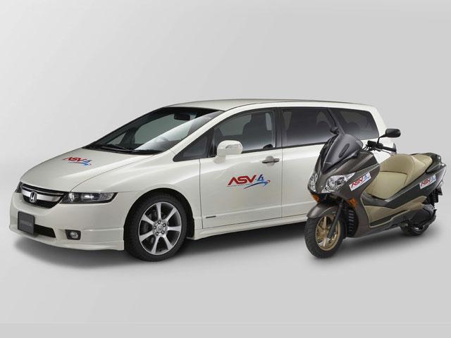 Vehículos de Seguridad Avanzada de Honda