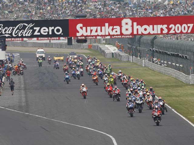 El Mundial de Resistencia viaja a Suzuka
