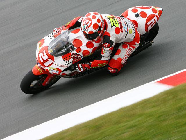 Héctor Barberá (Aprilia), el más rápido en los primeros cronometrados de Brno
