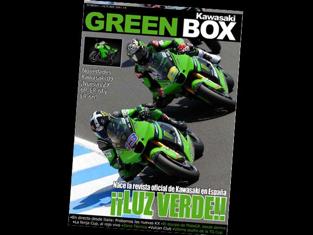 Kawasaki Green Box