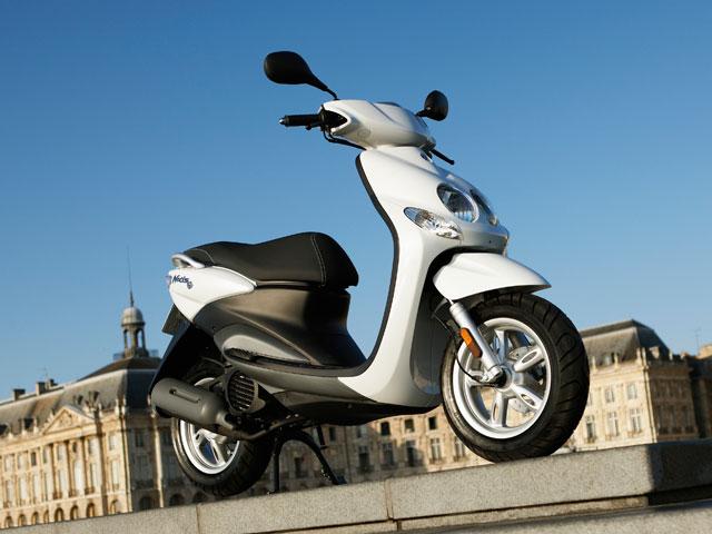 Novedades 2009: Yamaha Neos 50