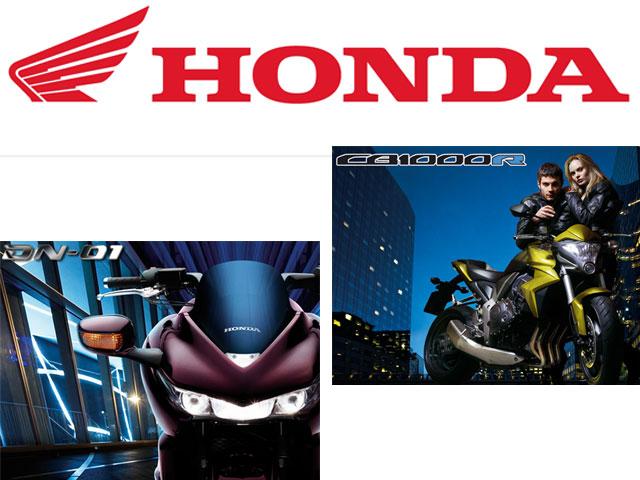 """""""Demo days"""" para las Honda DN-01 y CB1000R"""