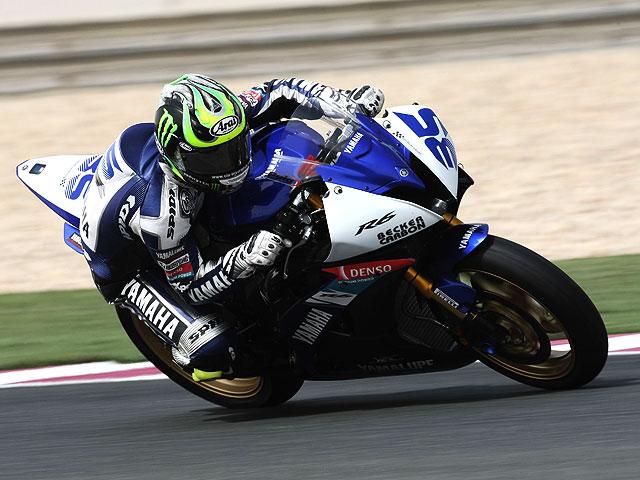 Cal Crutchlow (Yamaha) consigue su primera pole en Supersport