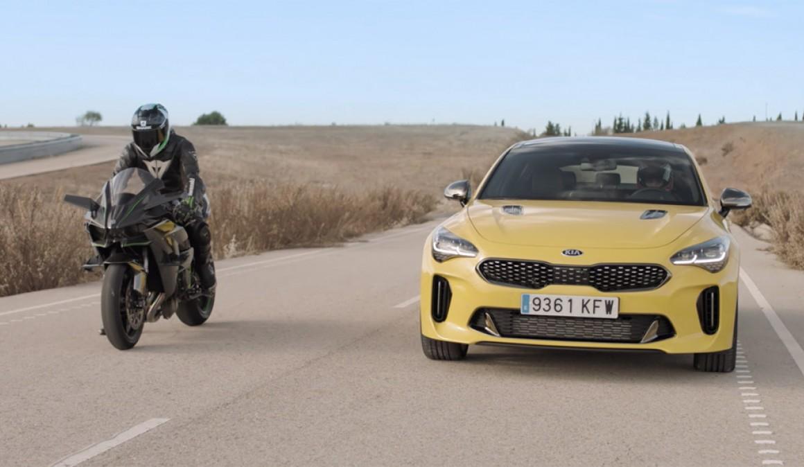 Kia Stinger GT & Kawasaki H2R, deportividad a raudales