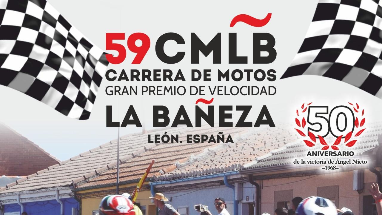 Gran Premio de La Bañeza 2018, íntegro