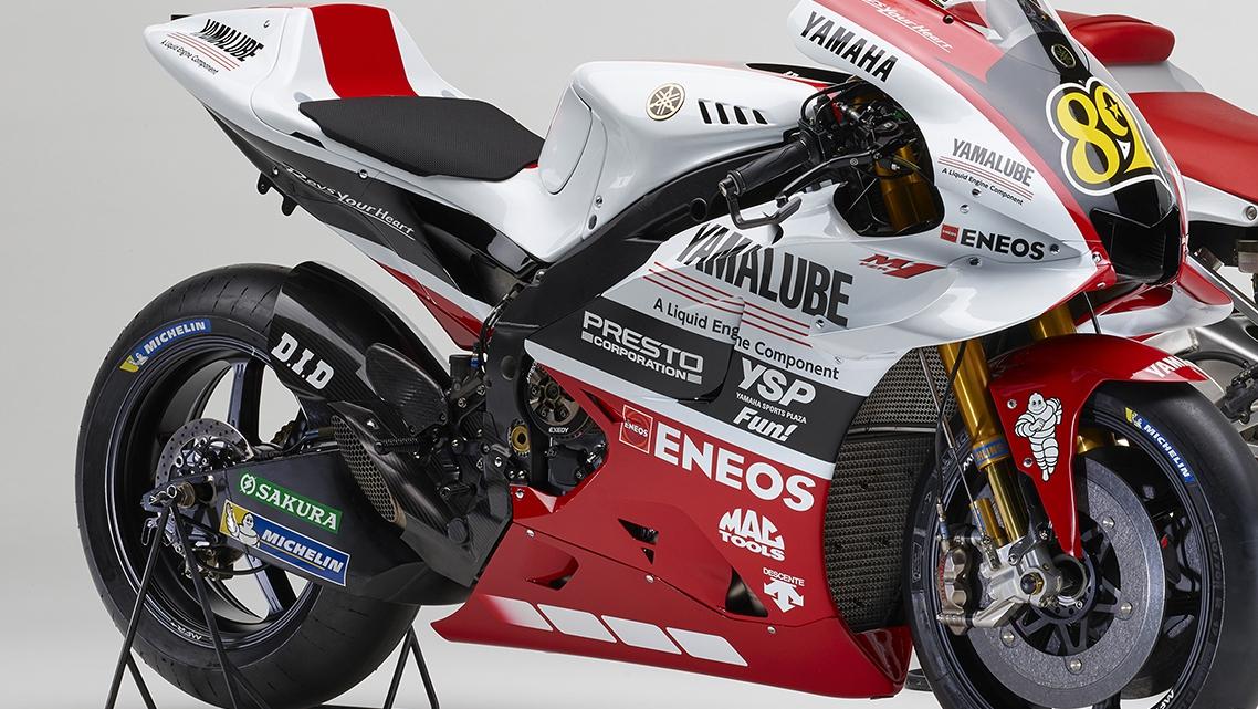 MotoGP también verá la decoración especial '20 aniversario' de Yamaha