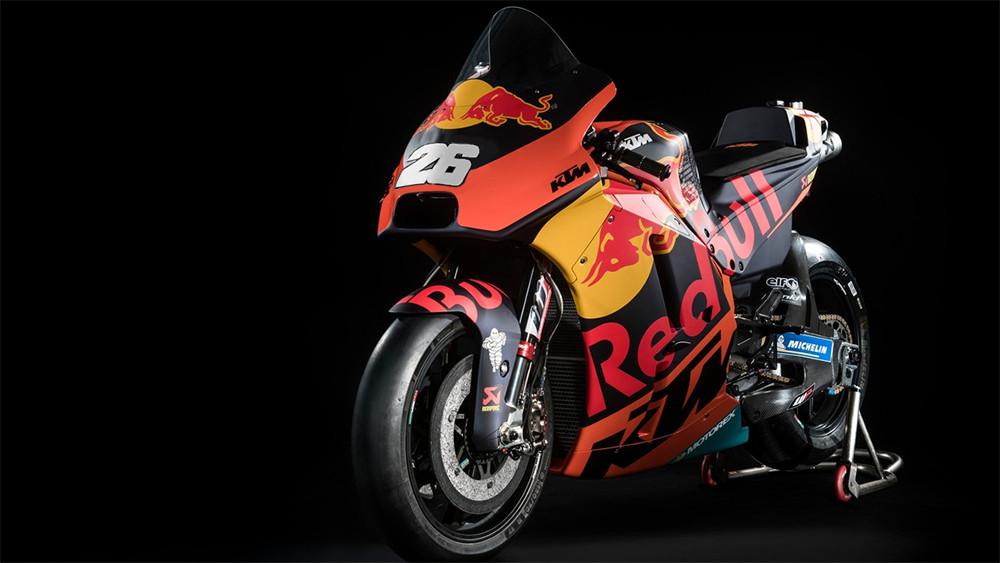 Dani Pedrosa será probador de KTM en 2019 y 2020