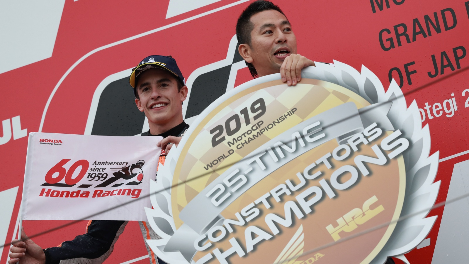 Marc Márquez regala a Honda el título de constructores de MotoGP 2019