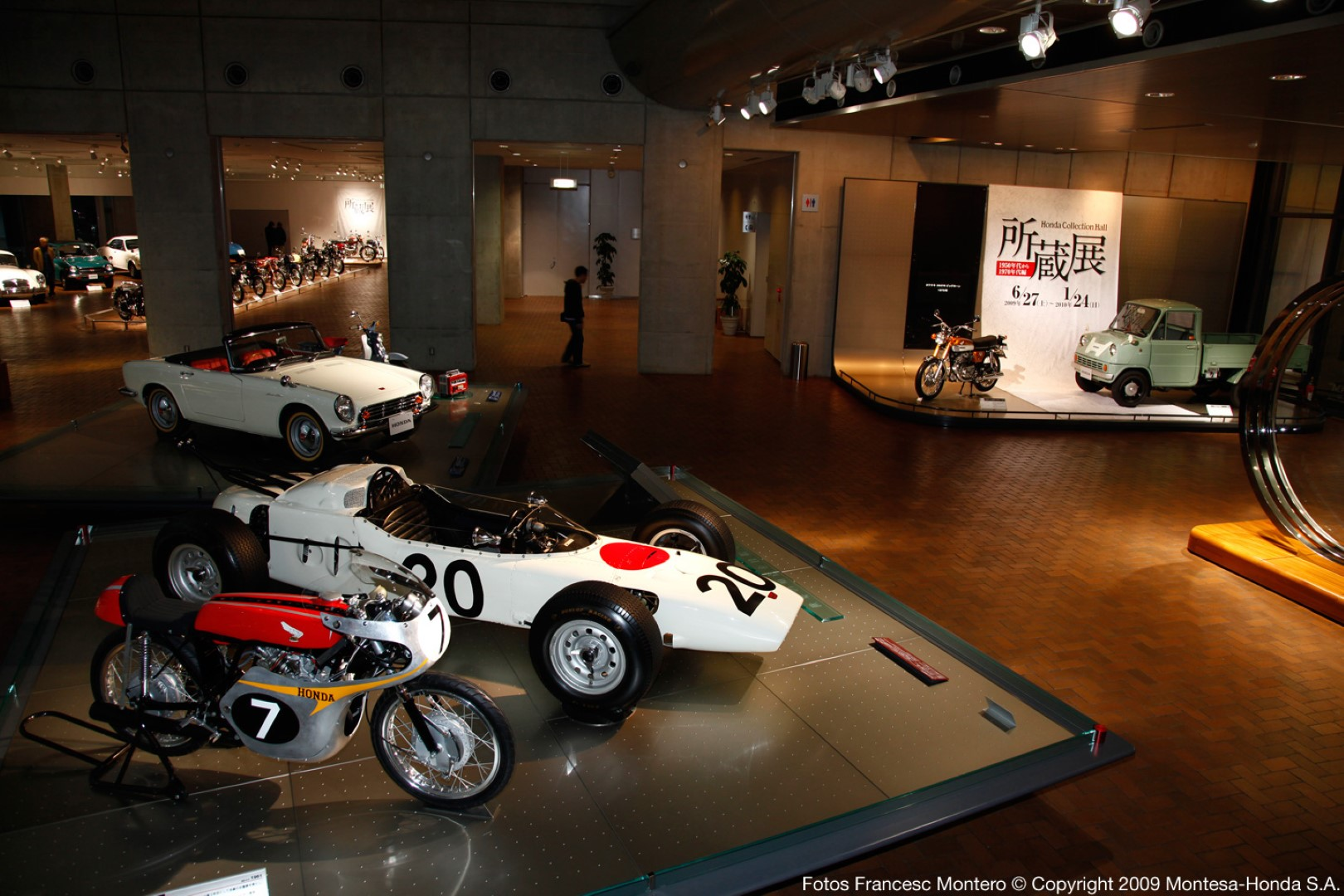 Visita virtual al museo Honda Collection Hall desde casa