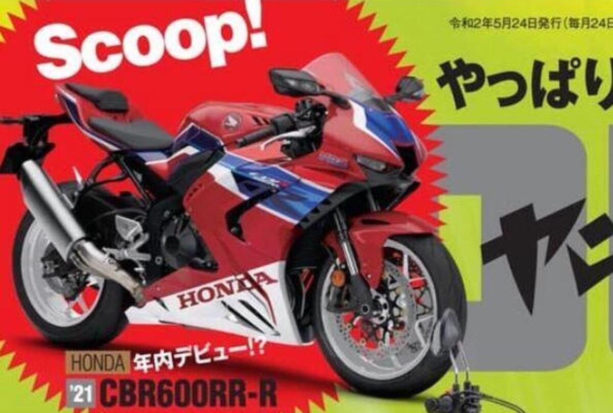 La Honda CBR 600 RR volvería en 2021 como la última de la saga