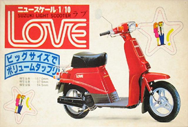 Michael Jackson protagonizó un anuncio de motos Suzuki