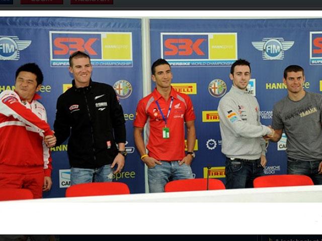 Horarios de las carreras y retransmisiones del Mundial de SBK en Portimao