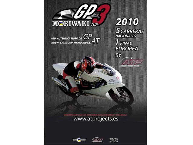 GP3 Moriwaki Cup