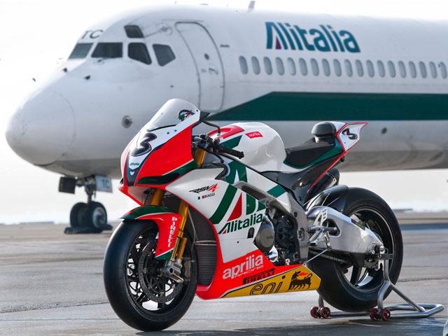 Promoción Aprilia para el Mundial de Superbike