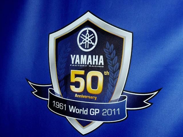 Yamaha cumple 50 años en el Mundial