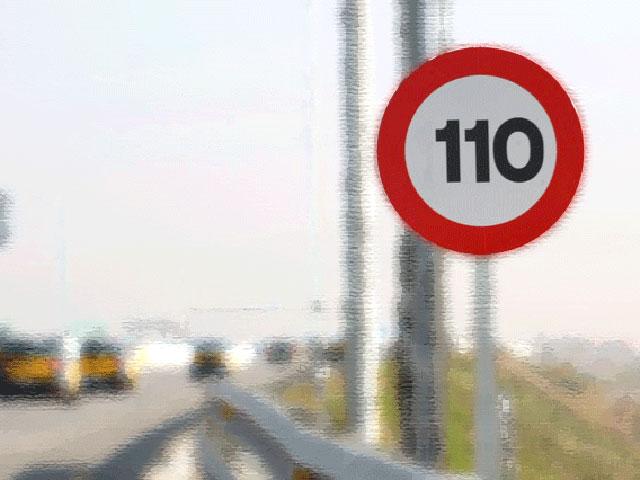 Recurrido el Real Decreto que establece el límite de 110 km/h