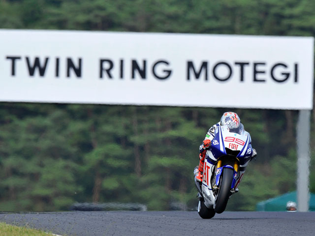 Aplazado el Gran Premio de Japón