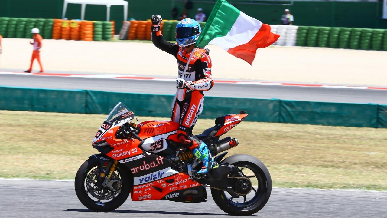 Ducati 1199 Panigale R (2013-2018)