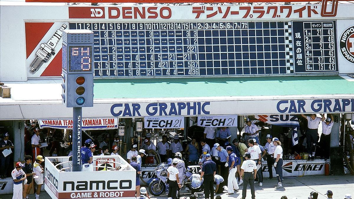 Yamaha en las 8 horas de Suzuka de 1985