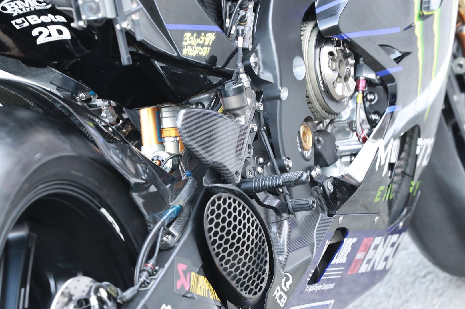Yamaha M1 2020 - MotoGP